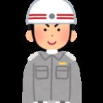 息子(現役消防士)